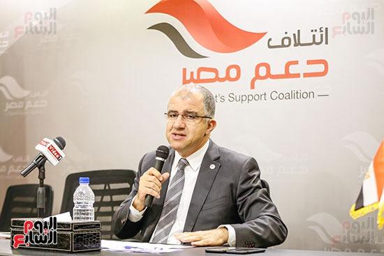 ندوة ائتلاف دعم مصر مع اليوم السابع (2)