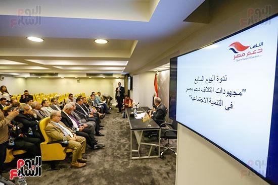 ندوة ائتلاف دعم مصر مع صحيفة الندى (10)