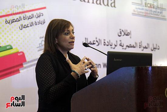 صور مؤتمر المرأه المصريه (15)