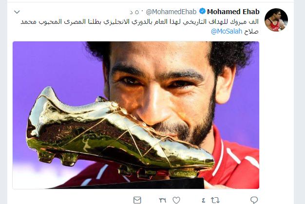 محمد إيهاب