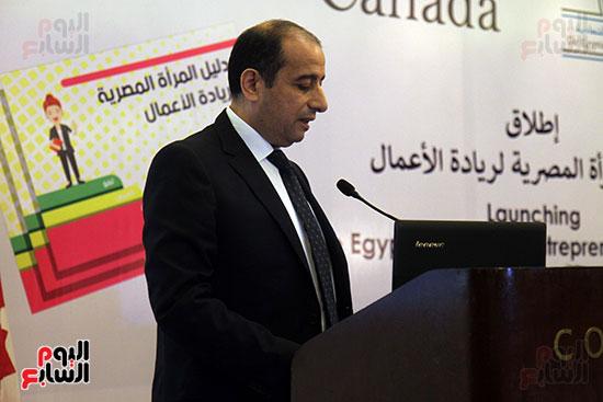 صور مؤتمر المرأه المصريه (20)