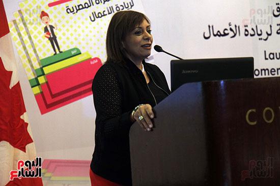 صور مؤتمر المرأه المصريه (1)