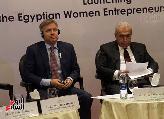 صور مؤتمر المرأه المصريه (3)
