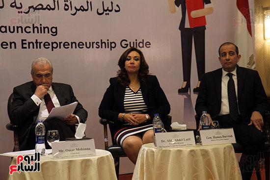 صور مؤتمر المرأه المصريه (4)