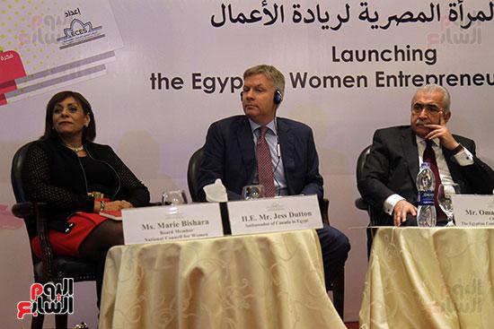 صور مؤتمر المرأه المصريه (18)