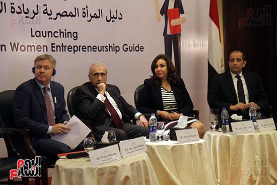 صور مؤتمر المرأه المصريه (16)