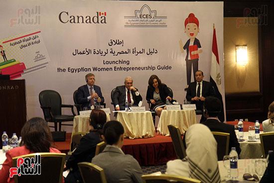 صور مؤتمر المرأه المصريه (11)