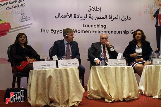 صور مؤتمر المرأه المصريه (17)