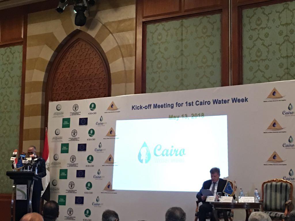 جانب من ورشة عمل للاعلان عن  انطلاق اسبوع القاهرة للمياه  (2)