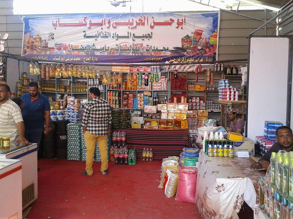 افتتاح معرض أهلا رمضان بجرجا (2)