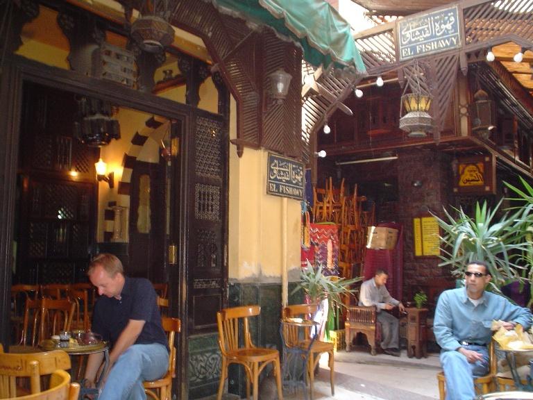 مقاهى الحسين (11)