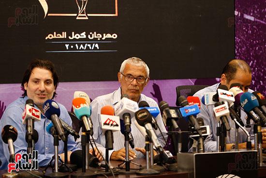 صور كوبر مؤتمر صحفى (16)