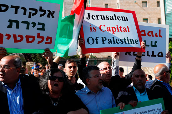 مظاهرات فلسطينية أمام السفارة الأمريكية فى القدس