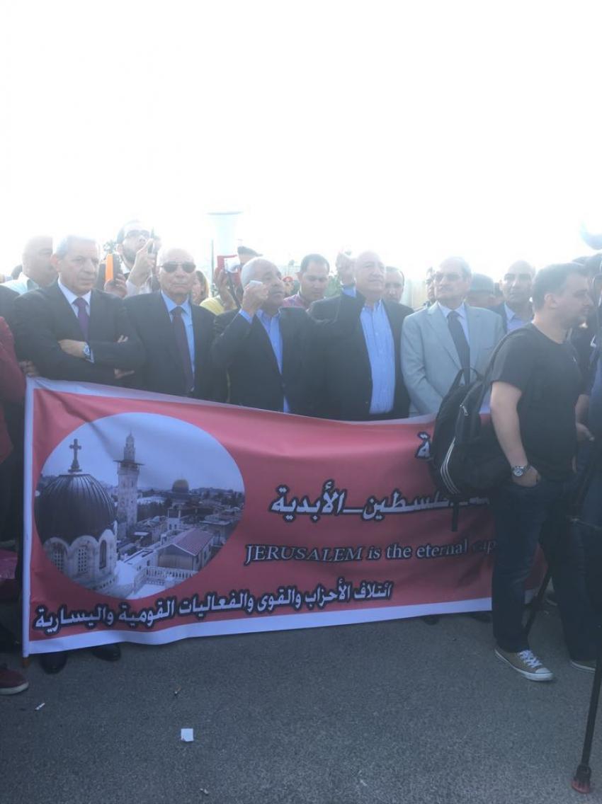 احتجاجات فى الأردن