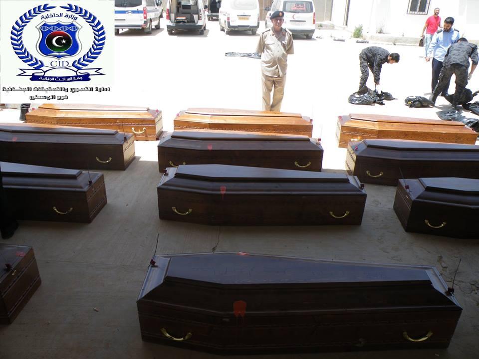 القوات الليبية تشرف على عملية نقل رفات الأقباط المصريين