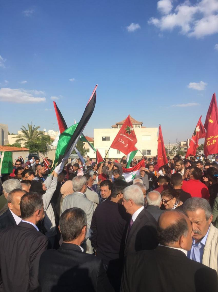 مظاهرات فى الأردن