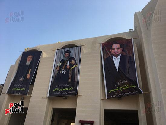 صور مقبره شهداء اقباط المنيا (3)