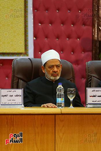 احتفال دار الإفتاء المصرية لاستطلاع هلال شهر رمضان (6)