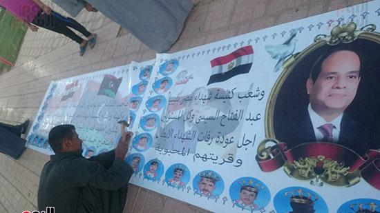صور مقبره شهداء اقباط المنيا (35)
