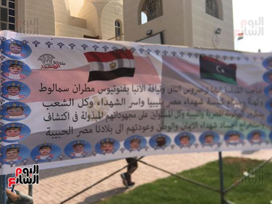 صور مقبره شهداء اقباط المنيا (19)