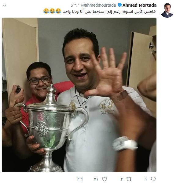 تغريدة أحمد مرتضى