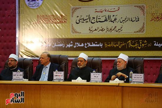 احتفال دار الإفتاء المصرية لاستطلاع هلال شهر رمضان (4)