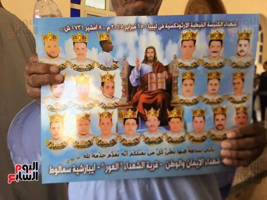 صور مقبره شهداء اقباط المنيا (21)