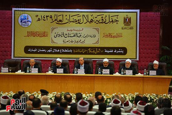 احتفال دار الإفتاء المصرية لاستطلاع هلال شهر رمضان (3)