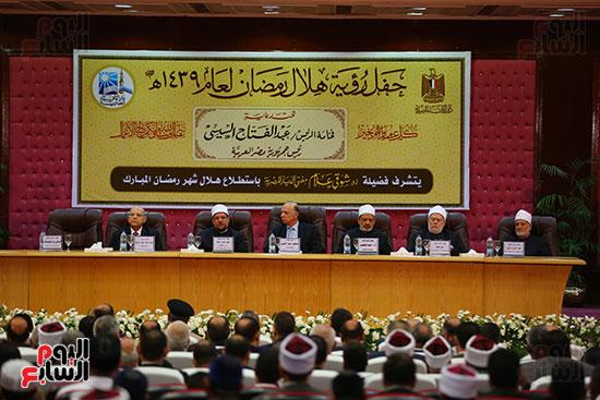 احتفال دار الإفتاء المصرية لاستطلاع هلال شهر رمضان (1)