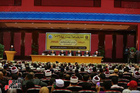 احتفال دار الإفتاء المصرية لاستطلاع هلال شهر رمضان (2)