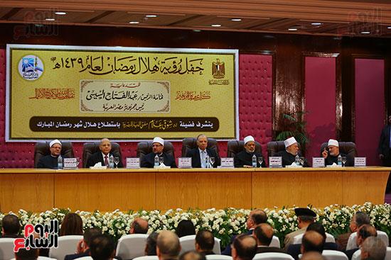 احتفال دار الإفتاء المصرية لاستطلاع هلال شهر رمضان (5)