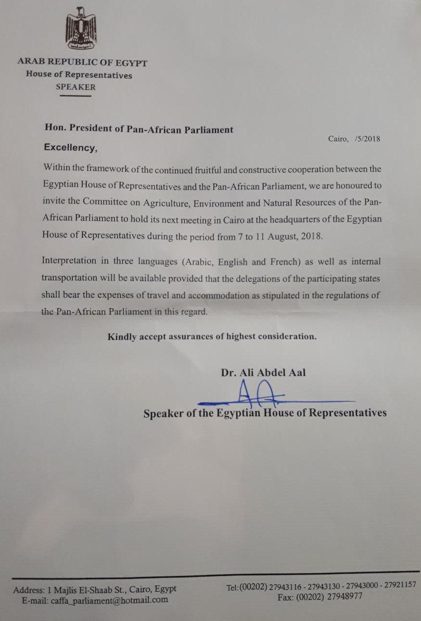 عبدالعال يخاطب رئيس البرلمان الأفريقى لاستضافة لجنة الزراعة فى مصر