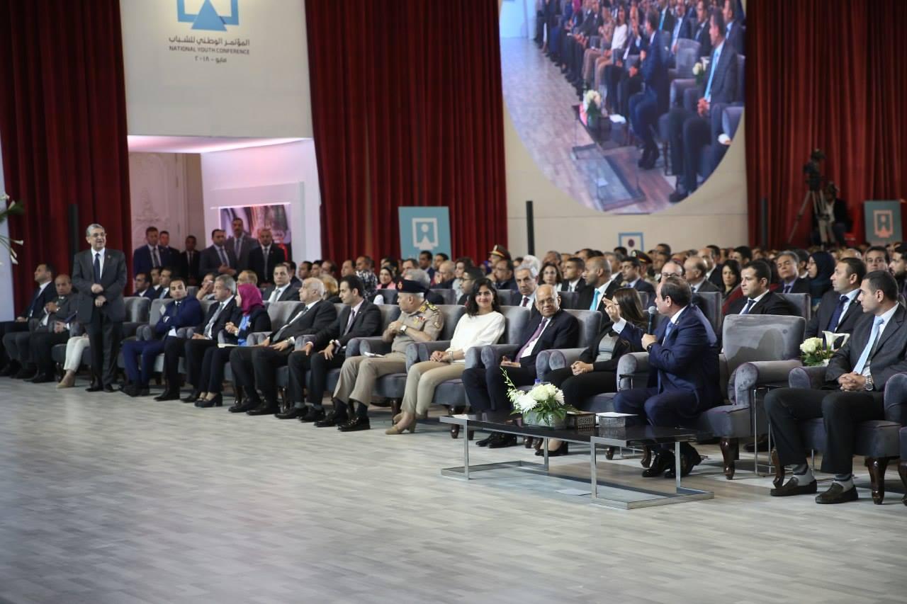 الرئيس يشارك بمؤتمر الشباب