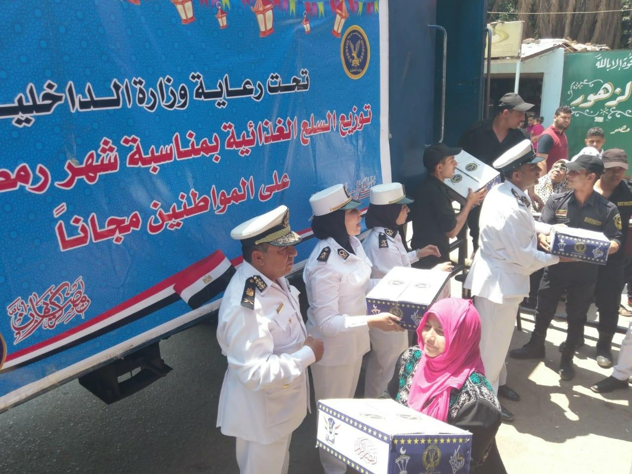 توزيع مديرية أمن القاهرة السلع الغذائية على المواطنين