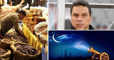 9. أسئلة اليوم الشائعة.. هنصوم كام ساعة فى رمضان السنة دى