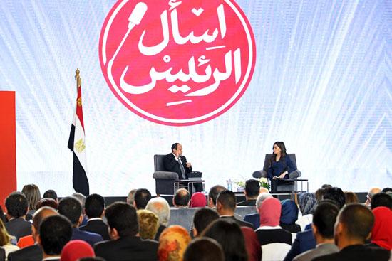 مؤتمر اسأل الرئيس (2)