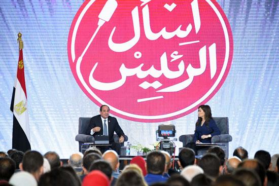 مؤتمر اسأل الرئيس (3)