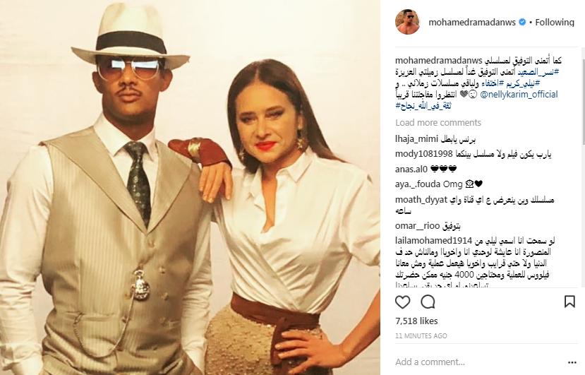 محمد رمضان و نيللى كريم