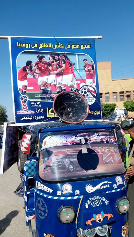 أهالي مدينة الاقصر وإسنا يخرجون في دورة رمضان بمواكب إحتفالية (3) (1)