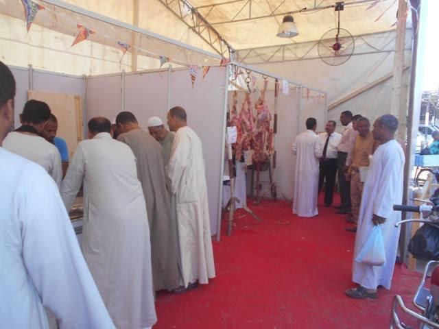 معرض أهلا رمضان بالبلينا  (2)