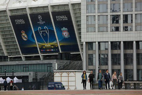 ملعب كييف