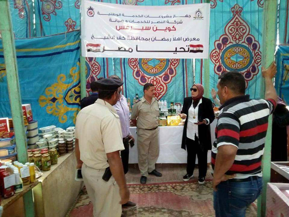 رئيس مدينة الحامول تتابع معرض أهلاً رمضان