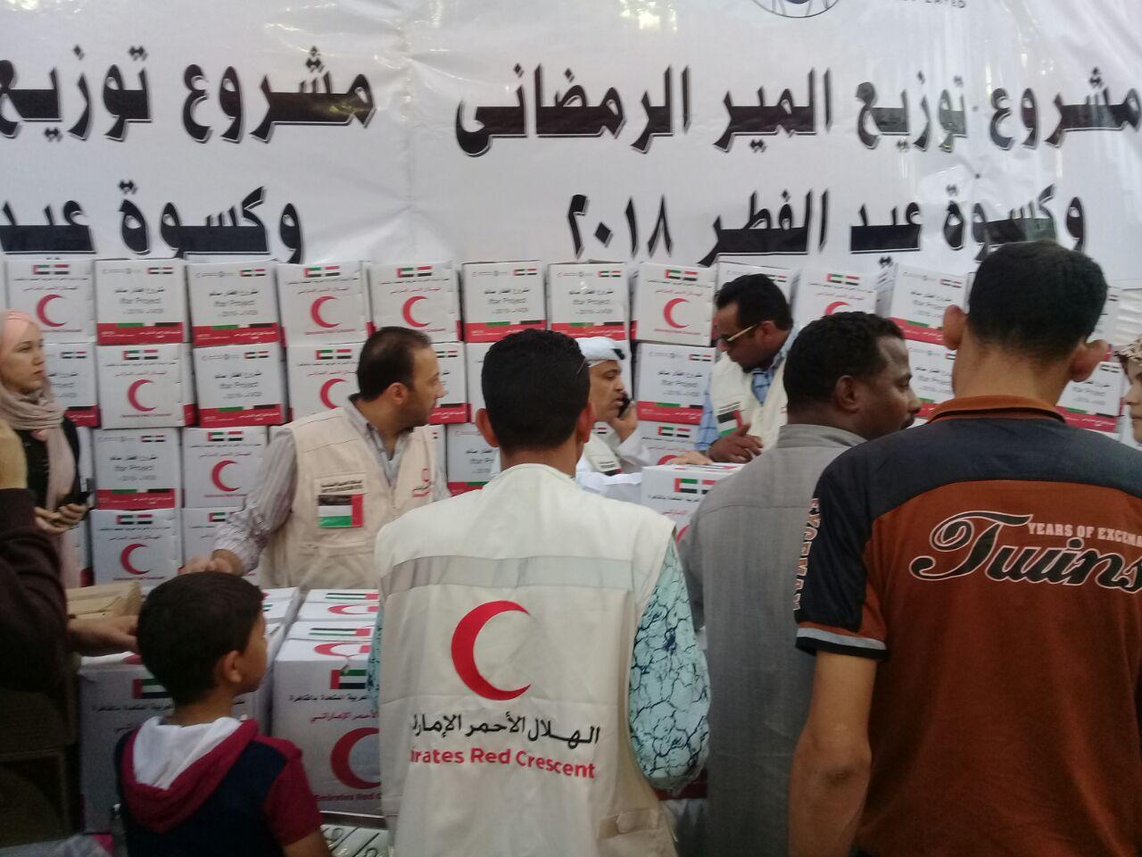توزيع كرتونة رمضان  (1)