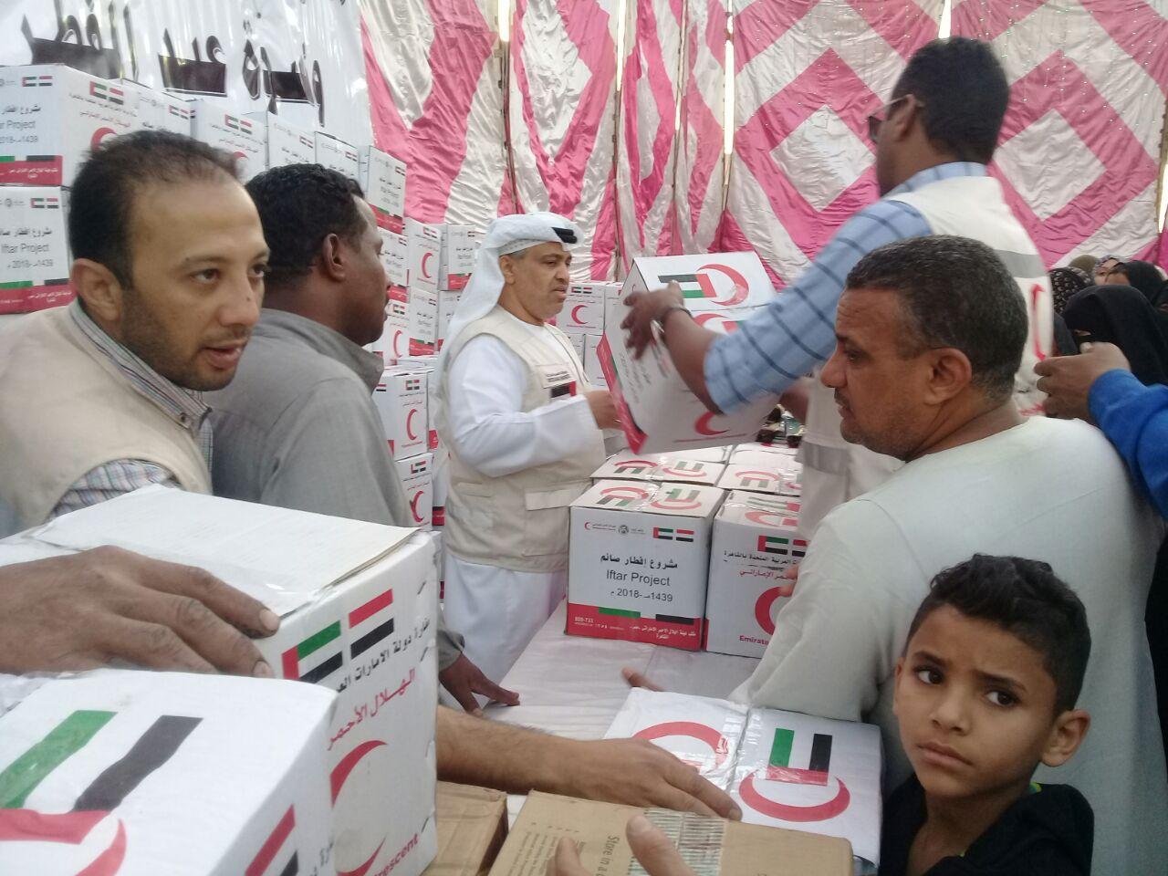توزيع كرتونة رمضان  (5)