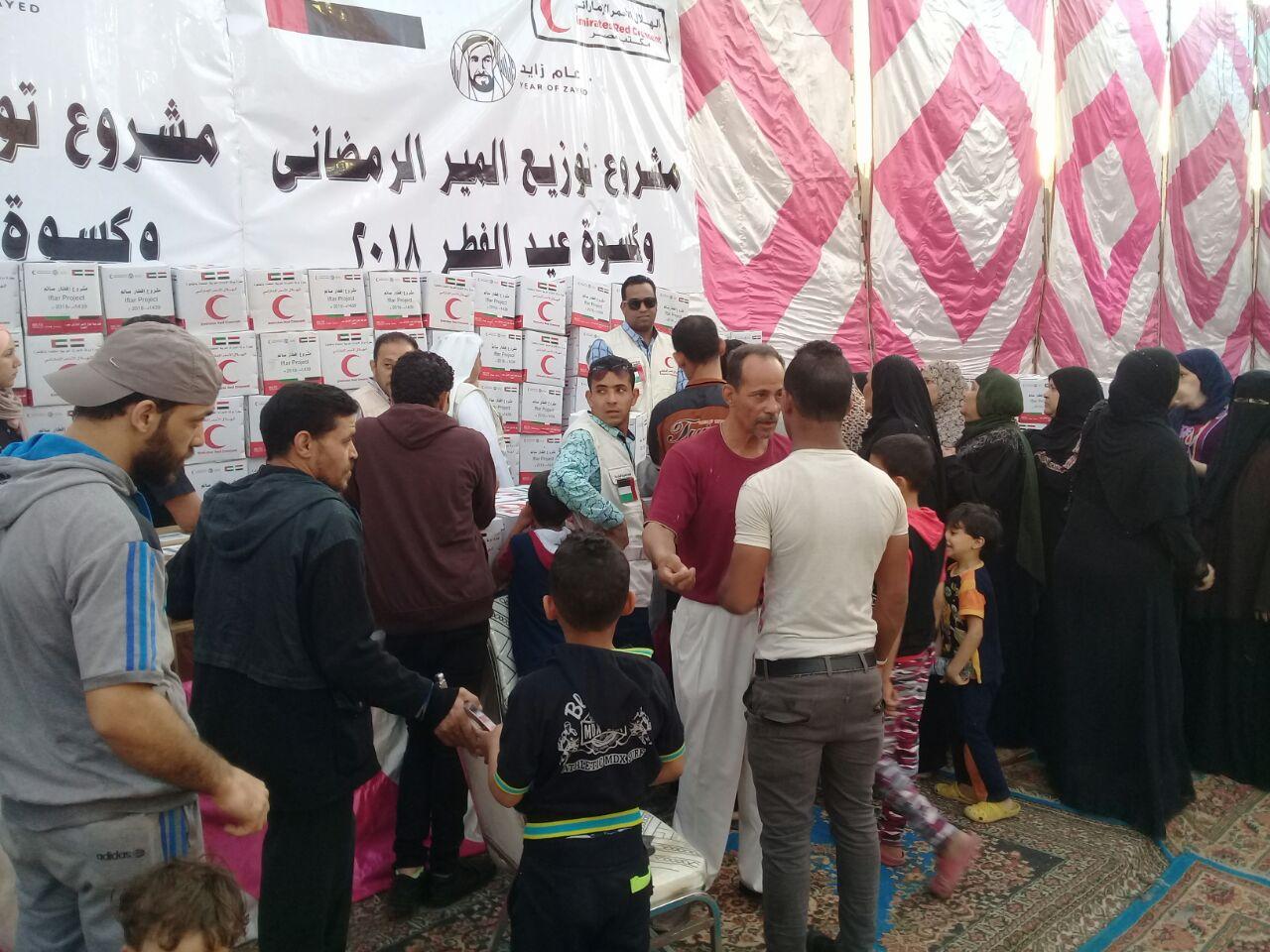 توزيع كرتونة رمضان  (7)