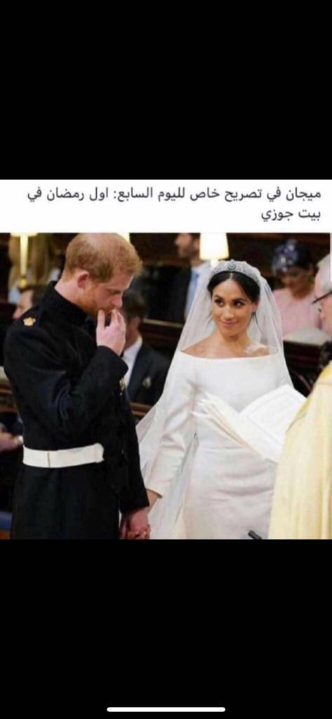اليوم السابع يحذر من استغلال اسمه فى أخبار كاذبة عن زواج الأمير