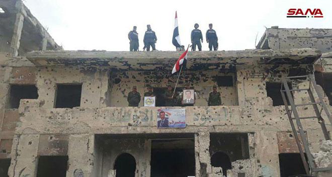 تحرير جنوب دمشق