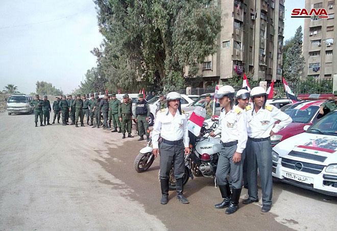 تحرير جنوب العاصمة دمشق