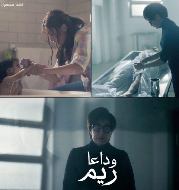 غاده عبد الرازق (1)