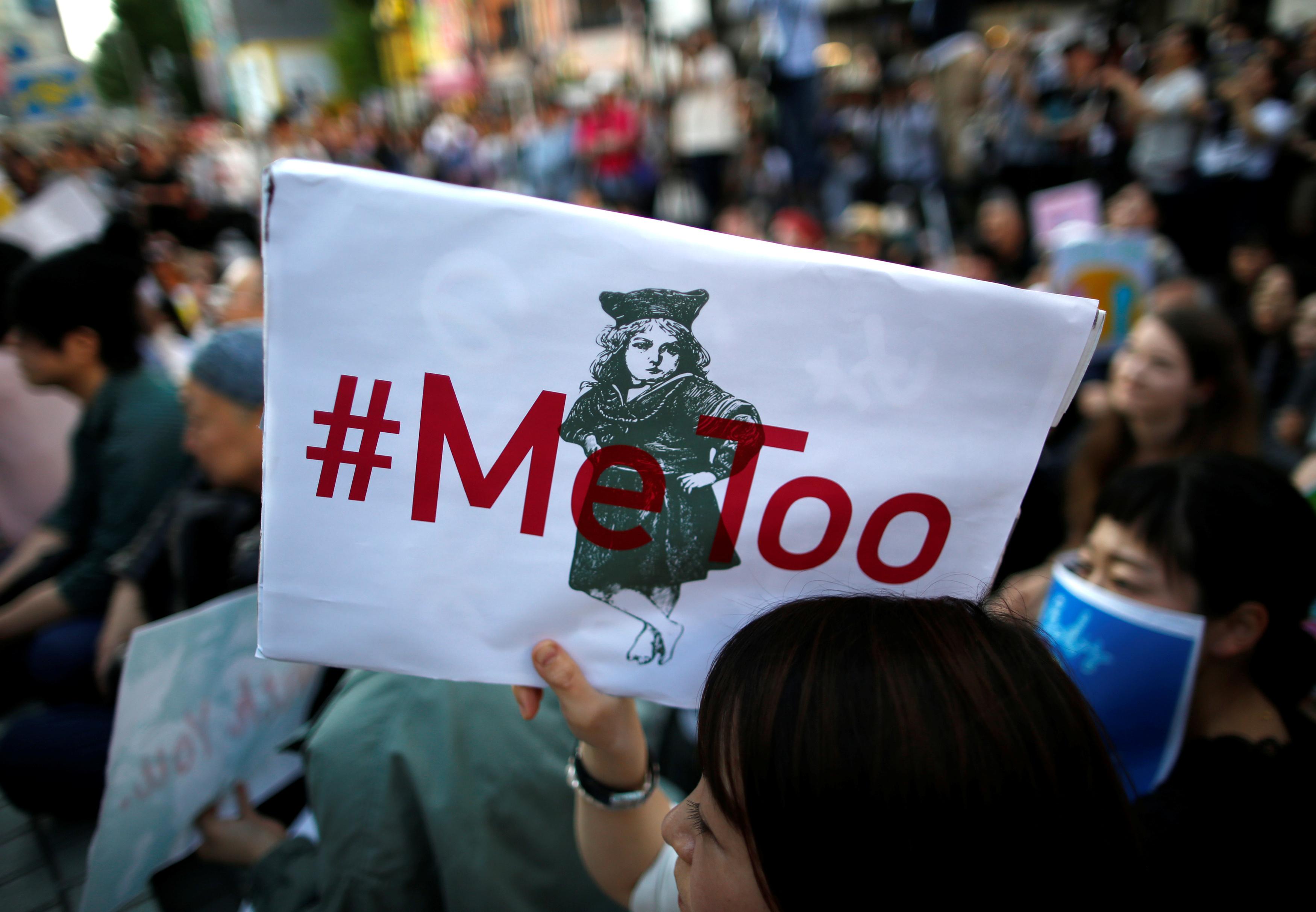 مظاهرات ضد التحرش